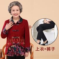 中老年人宽松唐装大码女装秋冬外套奶奶妈妈装两件套上衣裤子套装