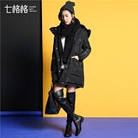 七格格冬季新款纯色收腰连帽加厚中长款白鸭绒羽绒服 女X570