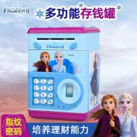 冰雪奇缘2公主玩具8女童3一9岁7儿童6新年5小女孩生日礼物4艾莎10