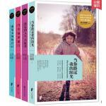 【全4册】每天读一点英文 英语书籍 中英文双语书籍 英汉双语读物 英语小说中英对照版 适合高中生阅读的书籍 晨读美文