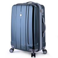 行李箱男28寸拉杆箱万向轮女24寸旅行箱轻便20寸商务硬箱 优雅绿 20寸