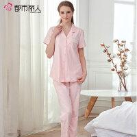 【都市丽人】睡衣女18春夏新品商场同款舒适简约透气家居服LH7101