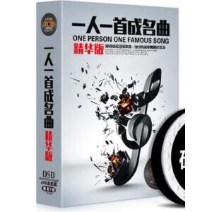 正版汽车载CD碟片光盘流行经典老歌曲碟周杰伦CD黑胶唱片无损音乐
