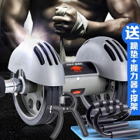 健身器材 回弹健腹轮腹 肌轮收腹滚轮俯卧撑轮 锻炼练腹肌训练轮 铠甲骑士 回弹+送跪垫+握力器+俯卧撑架