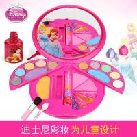 过家家套装女孩指甲油口红可化妆儿童化妆品公主彩妆盒玩具