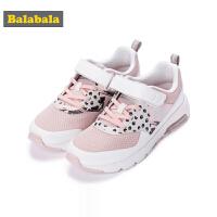 巴拉巴拉童鞋女童运动鞋儿童鞋子女新款秋季中大童休闲跑鞋