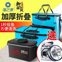 渔之源活鱼桶钓鱼箱eva加厚多功能折叠水桶活鱼箱钓箱鱼护桶渔具