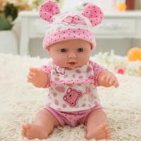 儿童仿真娃娃婴儿全软胶宝宝会说话的智能唱歌洋娃娃男孩女孩玩具