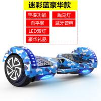 平衡车喷雾 新智能电动平衡车双轮遥控喷雾两轮儿童思维车HW 36V