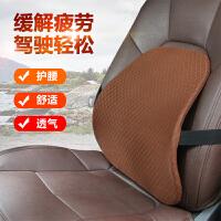 汽车腰靠车用靠背靠垫座椅腰托夏季透气支撑腰部腰枕办公室护腰垫