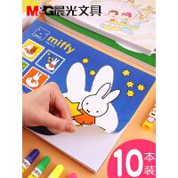 晨光文具图画本A4可爱卡通儿童空白画画本幼儿填色涂鸦本APYMK229