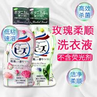 日本原装进口 花王KAO洗衣液 超浓缩 含天然柔顺剂无磷不含荧光剂 玫瑰花果香820g