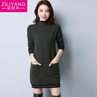 中长款羊绒衫女秋冬新款套头毛衣韩版宽松加厚针织羊毛打底衫
