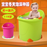 超大号儿童洗澡桶沐浴桶 婴儿浴盆洗澡盆 宝宝浴桶可坐加厚泡澡桶