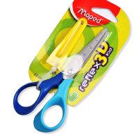 法国马培德maped学生儿童手工剪刀带保护套13cm安全剪