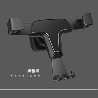 车载手机支架 金属汽车空调口手机导航出风口支架苹果华为三星小米vivo汽车用品