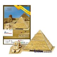 3D益智拼图建筑玩具胡夫大金字塔(埃及)图案随机38块