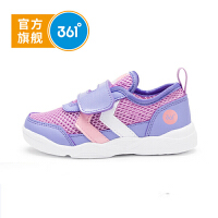 【�B券�A估�r:30.9】361度 女童走路鞋 夏季新款K81824808