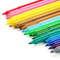 德国辉柏嘉30色60色80色趣味积木儿童水彩笔套装 幼儿园宝宝小学生美术绘画涂鸦画画笔可水洗填色笔