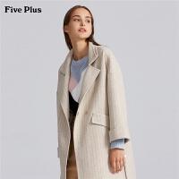 Five Plus女装羊毛呢外套女长款宽松西装呢子大衣条纹长袖