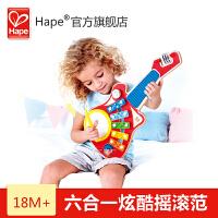 Hape六合一酷炫吉他乐队18个月以上婴幼儿音乐玩具早教益智E0335
