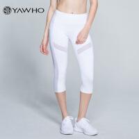 健身裤女运动七分裤网纱夏季薄款瑜珈提臀紧身短白色瑜伽裤