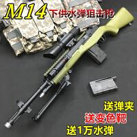 M14*AK47下供弹手动狙击步枪绝地求生吃鸡98K男孩玩具枪模型