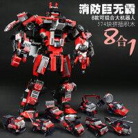 星钻拼装插积木积变战士恐龙变形机器人金刚汽车男孩儿童益智玩具
