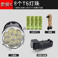 手电筒远射强光迷你LED可充电5000 超亮户外家用多功能特种兵防水
