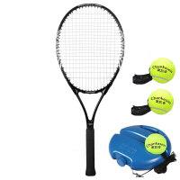 网球单人训练器一体拍双人单打带线球回弹套装皮筋初学者底座健身