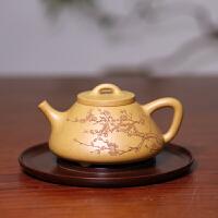 宜兴紫砂茶壶 【子冶石瓢】 助工李宝亮刻 工艺美术员蒋敏芝制 黄金段 210cc