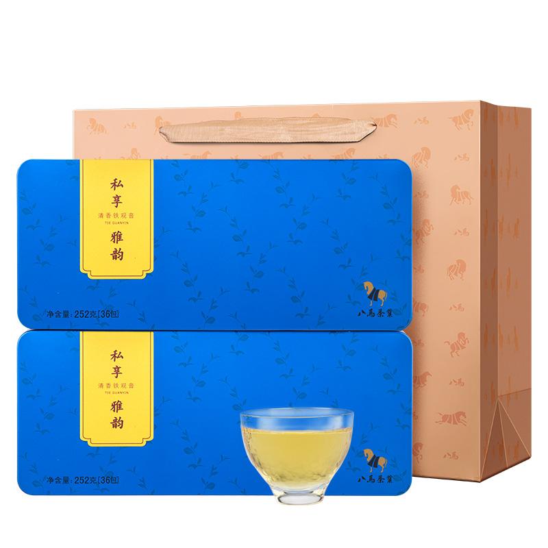 八马茶叶 2018春茶安溪铁观音茶叶清香型乌龙茶兰花香新茶252g*2盒传承技艺 安溪原产铁观音