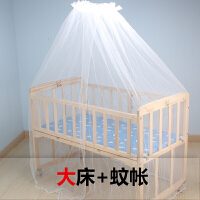 无漆实木婴儿床摇摇床宝宝睡床童床儿童床品小孩摇床摇篮床定制 大床 蚊帐