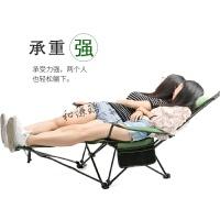 京东好店 户外折叠躺椅子便携式靠背钓鱼椅露营折叠椅休闲凳午睡床椅沙滩椅