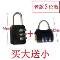 旅行拉杆箱4位密码锁 非海关密码小锁 键身房书包抽屉挂锁
