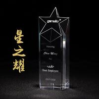 水晶奖杯2018新款五角星切面水晶奖杯K9水晶雕刻刻字 统一款