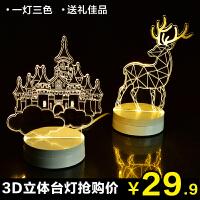 3D小夜灯 led立体创意小台灯 儿童卡通结婚生日礼品 卧室床头灯具