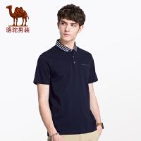 骆驼男装 夏季新款衬衫领短袖t恤男生打底衫棉质舒适上衣潮