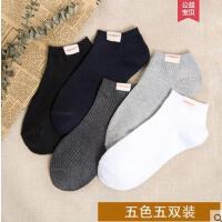 袜子男士短袜纯棉袜户外新品中筒袜韩版浅口船袜学院风日系运动防臭