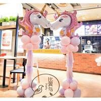 拱门生日派对入口布置装饰气球结婚礼立柱婚房宝宝百日宴柱子气球