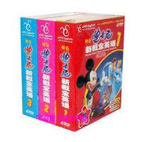 正版迪士尼神奇英语幼儿童新概念英语宝宝早教全集12DVD光盘碟片