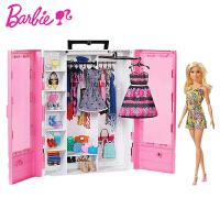 芭比娃娃套装玩具礼物衣服大礼盒儿童女孩芭比公主梦幻衣橱