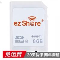 ez Share 易享派第四代wifi SD卡单反相机无线内存卡高速8G 16G 32G 64G wifiSD卡