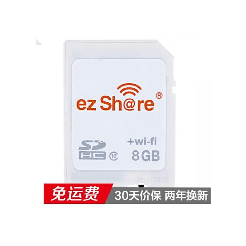 ez Share 易享派第四代wifi SD卡单反相机无线内存卡高速8G 16G 32G  64G  wifiSD卡 相机可以无线传输照片视频了哦