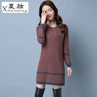 夏妆秋冬新款韩版胖MM羊绒衫中长款加肥加大码女装200斤圆领毛衣