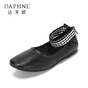 Daphne/达芙妮春新舒适真皮蛋卷单鞋 甜美蝴蝶结芭蕾舞平底鞋
