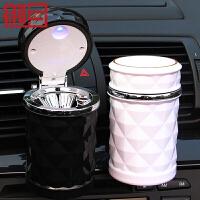 御目 车载烟灰缸 多功能带盖创意led灯可挂出风口个性夜光汽车烟灰缸