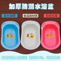 婴儿宝宝洗澡盆可坐躺通用儿童洗澡桶新生儿用品沐浴盆浴桶