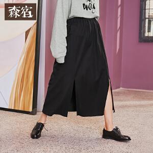 【尾品价112】森宿春装2018新款文艺纯色松紧腰侧开衩半身裙女