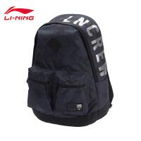 李宁双肩包男包女包2018新款运动时尚系列背包学生书包运动包ABSN068